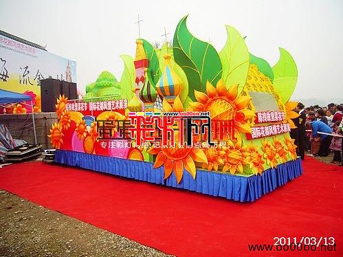 陈抟故里菜花节2011国际花都风情艺术展