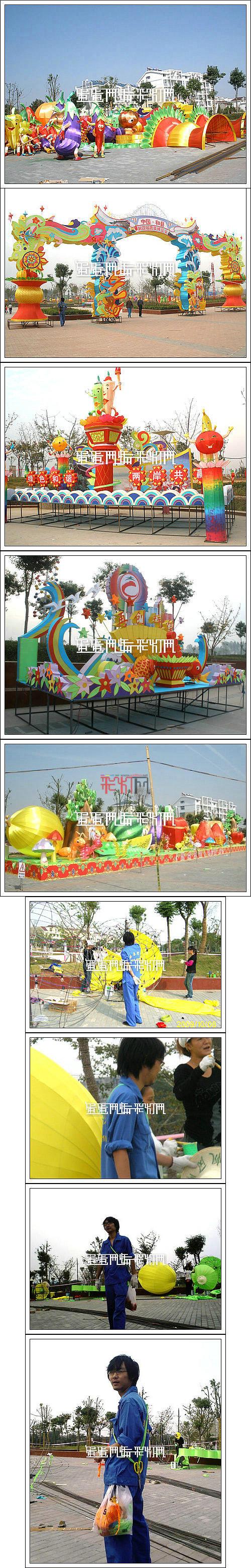 2009安徽和县疏菜博览会