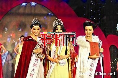 2011厦门国庆花车巡游首届