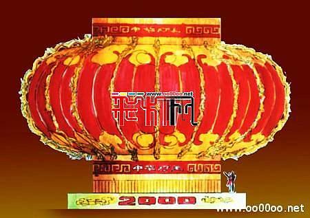 首创中国彩灯行业基尼斯之最
