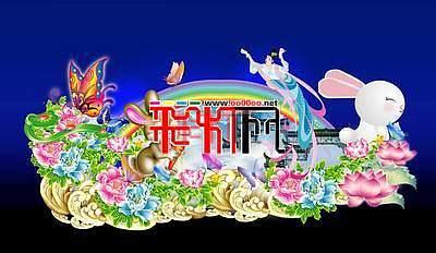 2011柳州国际狂欢节巡游彩车异彩纷呈(图)