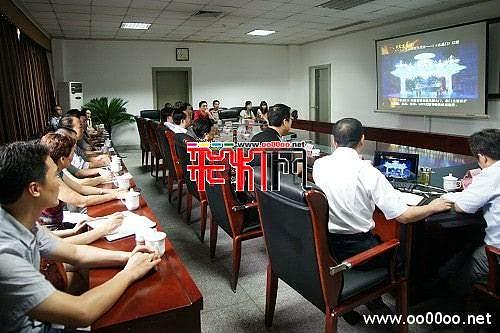 市领导审查第十八届2012自贡国际恐龙灯会策划方案