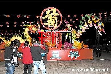 2011开封市国庆赏菊花观灯会到中国翰园