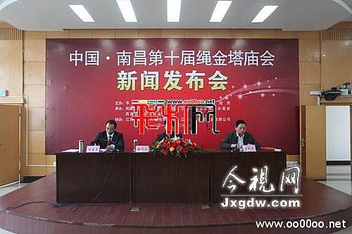 2011中国南昌第十届绳金塔庙会将于9月25号开幕