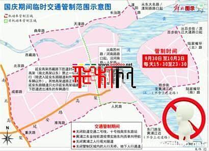 2011上海国庆彩灯开放 部分地区交通管制(图)