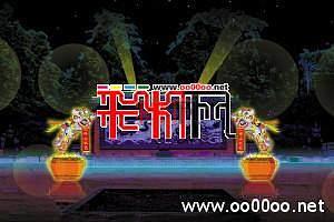 2011秋色欢乐节佛山祖庙彩灯方案基本敲定