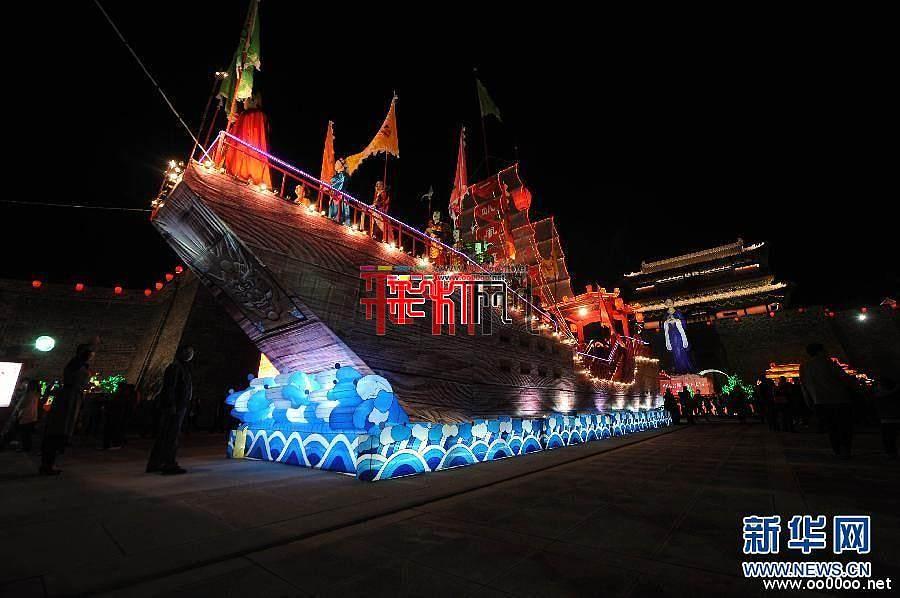 """2011""""中国古都·天下大同""""大型彩灯展开展"""