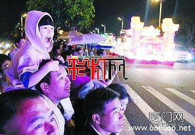 2011厦门花车巡游秋雨难挡人们热情