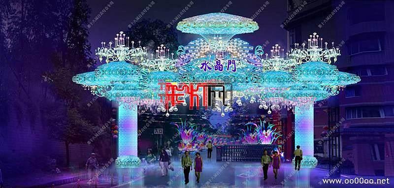 2012自贡第十八届自贡国际恐龙灯会设计图纸-水晶龙宫主景区之水晶门灯组
