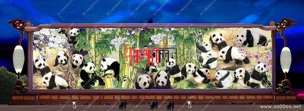 2012自贡第十八届自贡国际恐龙灯会设计图纸-中华神韵主景区之熊猫宝贝