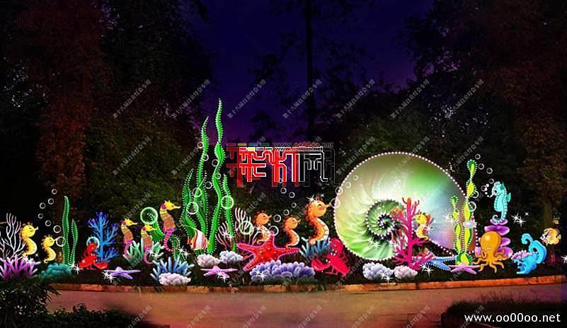 2012自贡第十八届自贡国际恐龙灯会设计图纸-水晶龙宫主景区之龙宫水景
