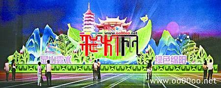 2012绵阳龙年迎春灯展