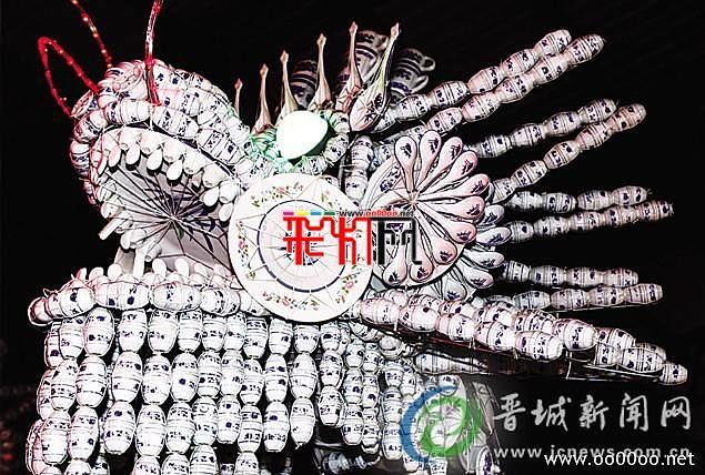 晋城:1万多个陶瓷杯盘做成巨型彩灯