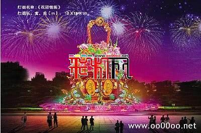 2012元旦春节可到湖南烈士公园赏灯