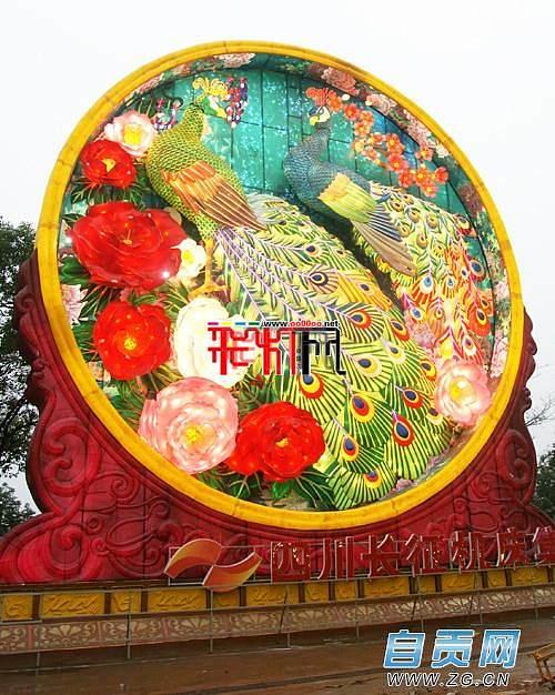 2012自贡龙年灯会:锦屏式彩灯神奇逼真