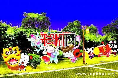 2012厦门元宵彩灯下月园博苑亮灯(图)