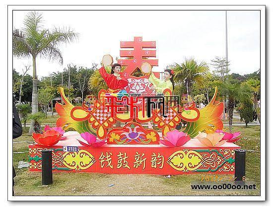 2012年汕尾市首届民间艺术节暨元宵灯会