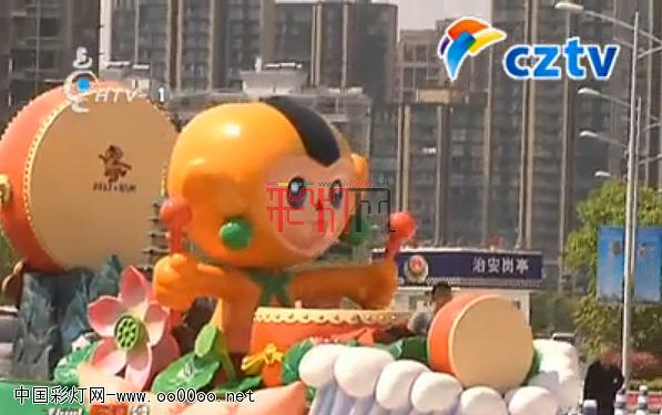 第八届中国国际动漫节动漫彩车抢先看