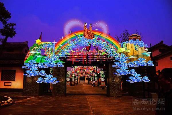 中国彩灯网提醒您:孔雀东南飞灯展彩灯全部制作完成