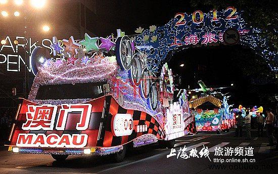 2012上海旅游节花车巡游-澳门特别行政区政府旅游局