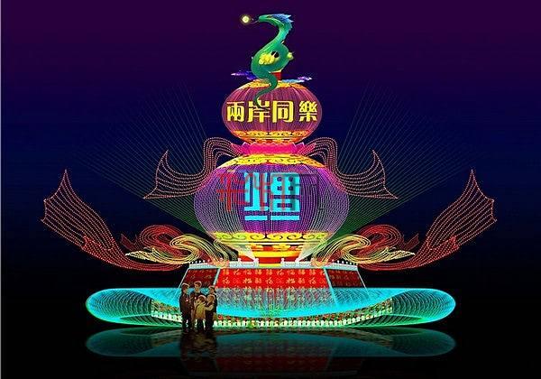 2013江苏苏州金鸡湖灯会