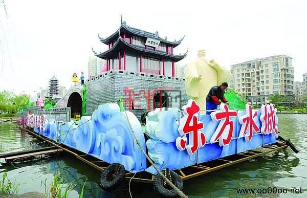 """2013""""东方水城""""第16届中国苏州国际旅游节"""