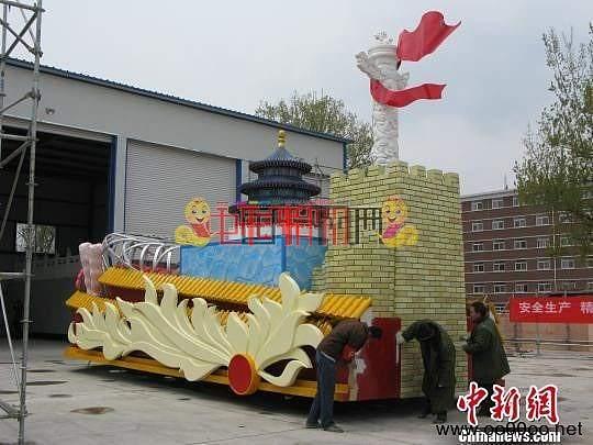 2013年第九届中国(北京)国际园林博览会彩车巡游