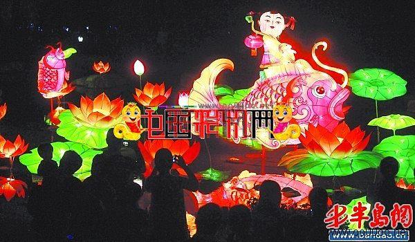 青岛三利集团城阳区第十二届市民节大型灯会