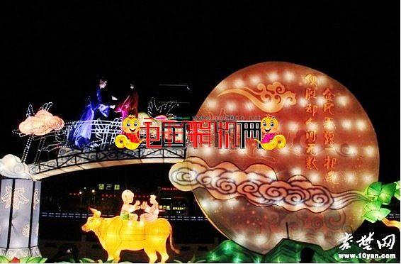 """2013年七夕节""""浪漫天河•美丽郧西""""灯展"""