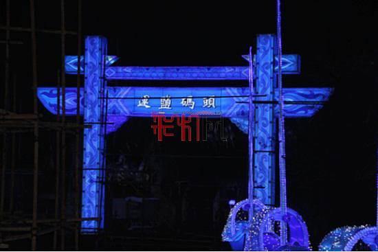 自贡灯会名人:龙勇