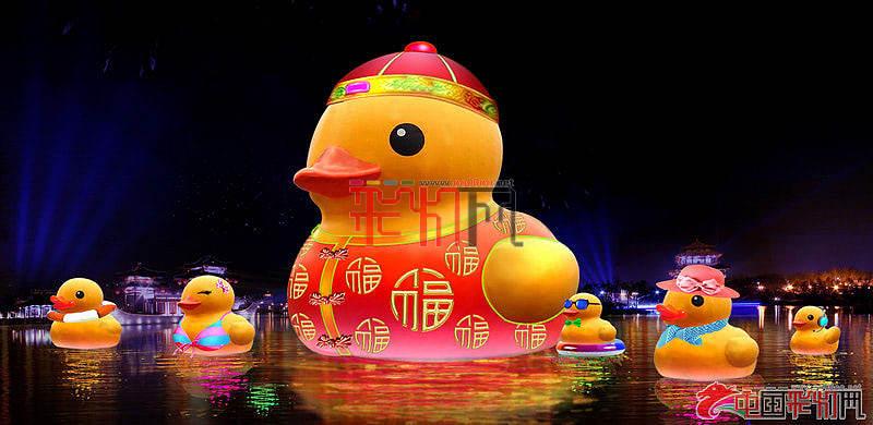 2014中国长春北湖第二届国际消夏啤酒节长春啤酒节灯展设计方案-大黄鸭