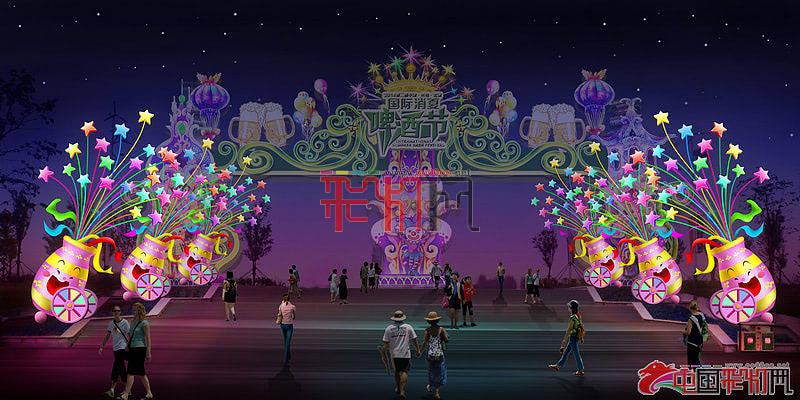 2014中国长春北湖第二届国际消夏啤酒节长春啤酒节灯展设计方案-礼炮迎宾