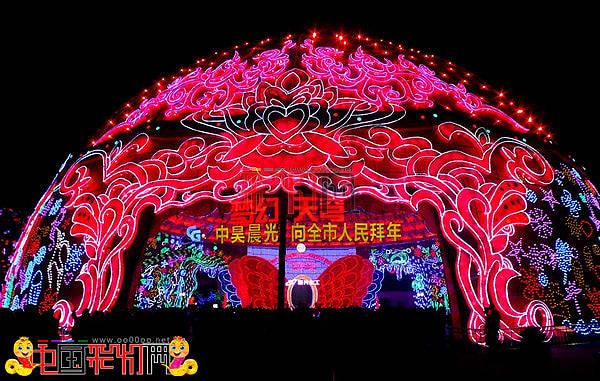 自贡国际恐龙灯会-梦幻天穹或将拆除