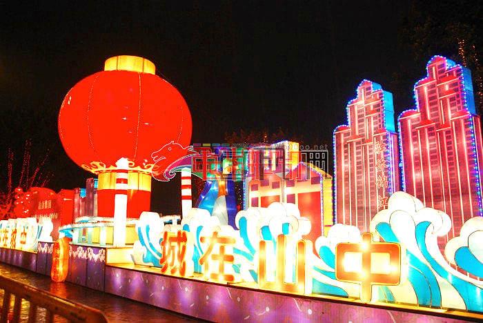 2014年福州网上看花灯 仓山花灯展区和晋安花灯展区