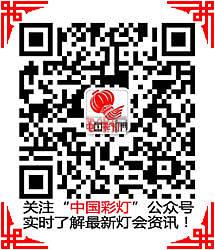 2015中国彩灯网合作推广细则(试行)