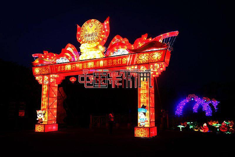 首届双乳峰自贡大型彩灯艺术展提前看