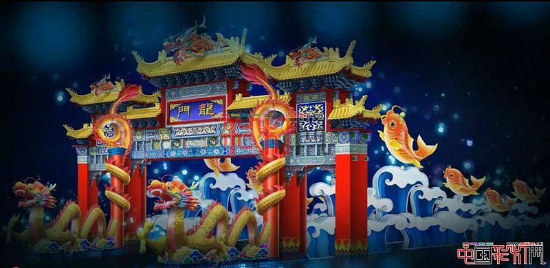 2015荷城水上艺术灯会暨欢乐庙会设计方案