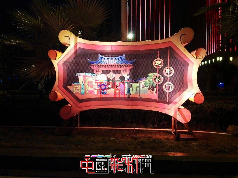 福州2015元宵灯会(全部展区)