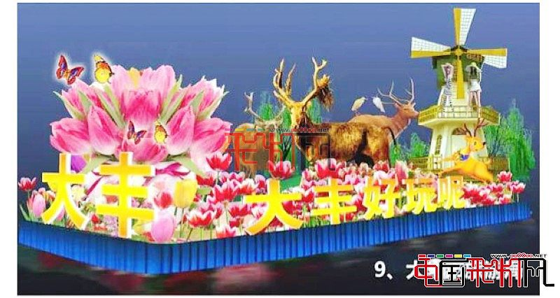 2015上海旅游节花车设计图纸
