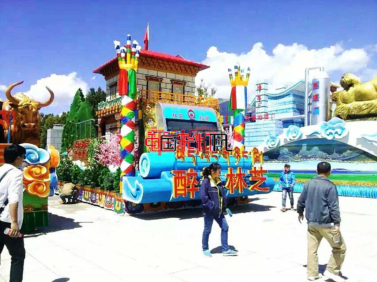 西藏自治区50年大庆 彩车巡游抢先看