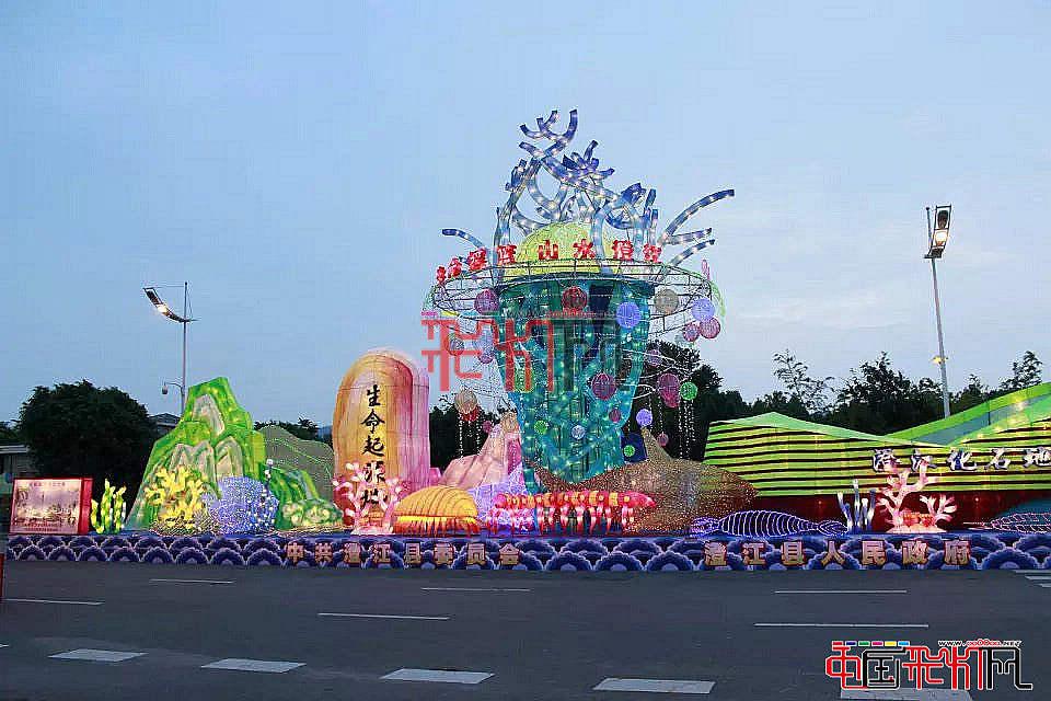 """网上观灯-2015中国玉溪""""哇家灯会"""""""