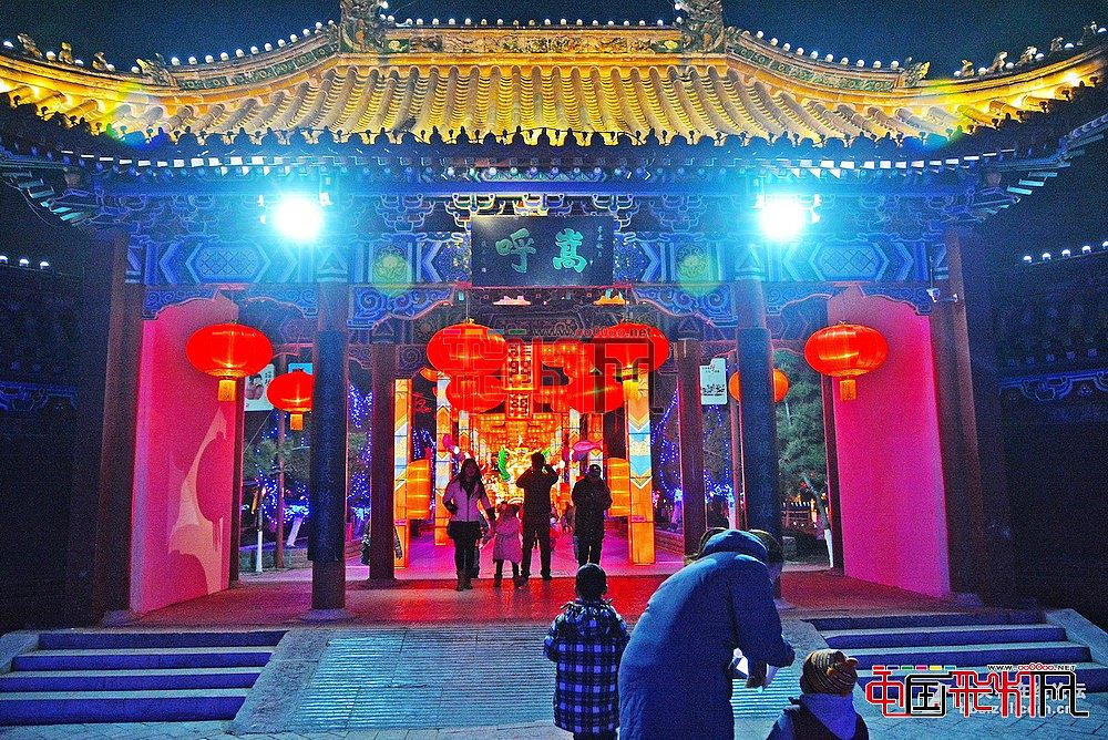 2016龙亭大宋上元灯会