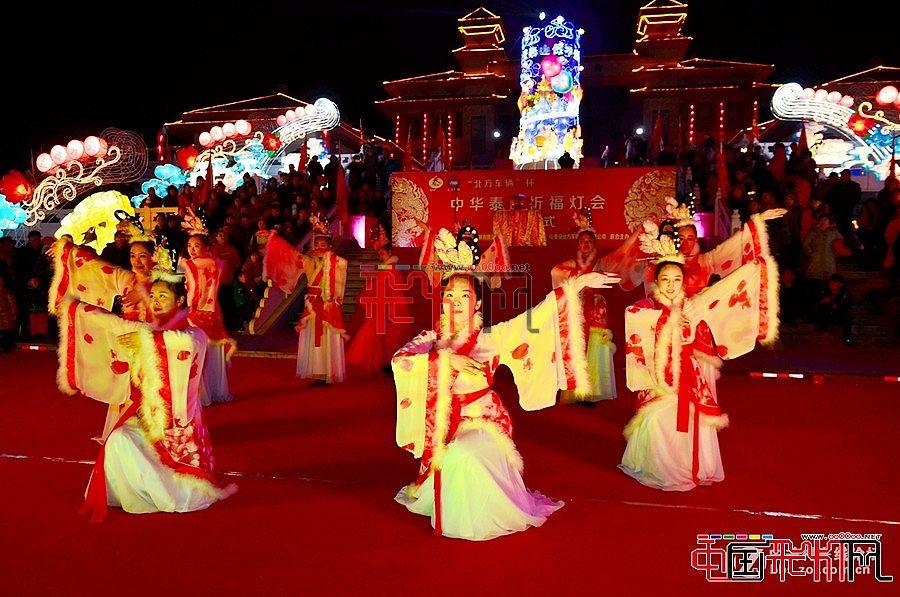 2016首届中华泰山祈福灯会