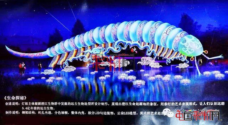 """2016中国玉溪""""抚仙湖灯会"""""""
