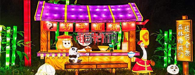 2016年中国武陵山首届夏季灯会