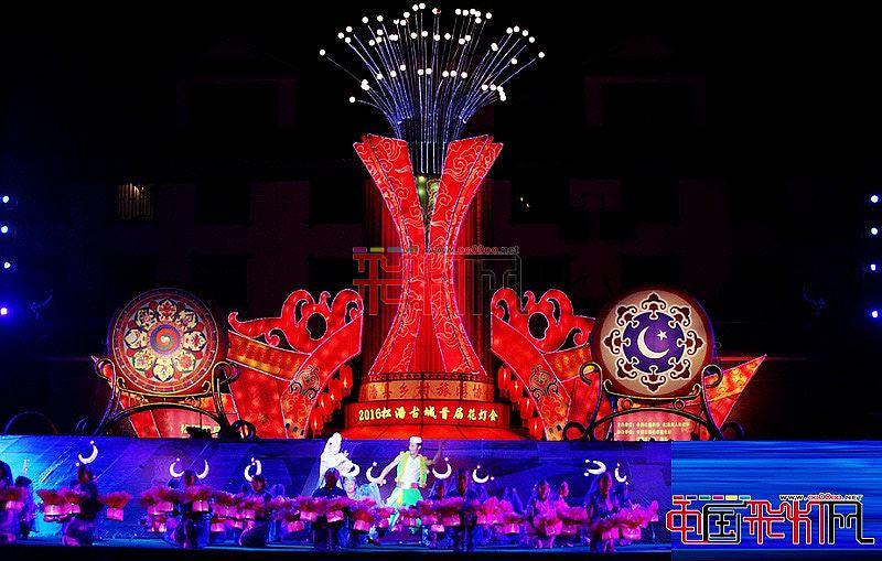 2016四川阿坝松潘县首届花灯会开幕