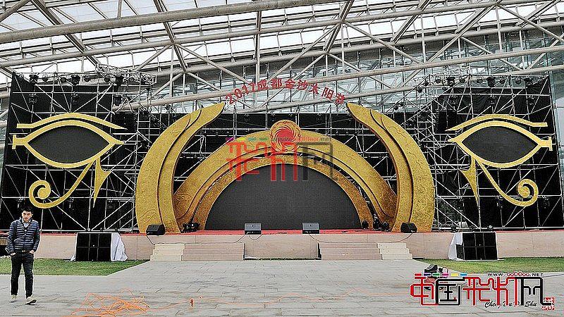 2017年第九届成都金沙太阳节灯会