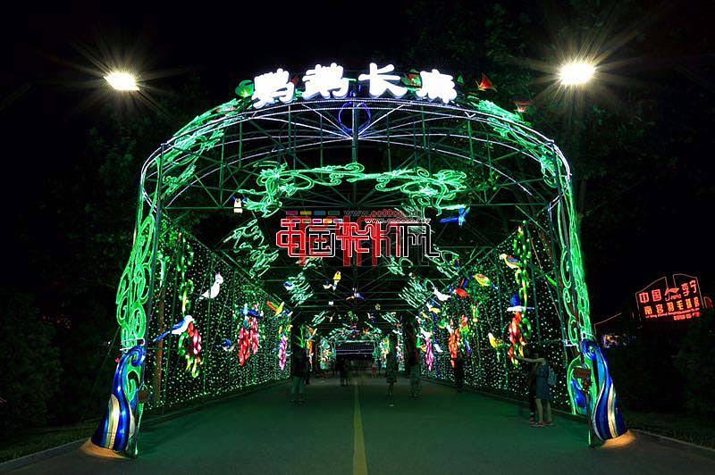 自贡灯会亮相北京南宫