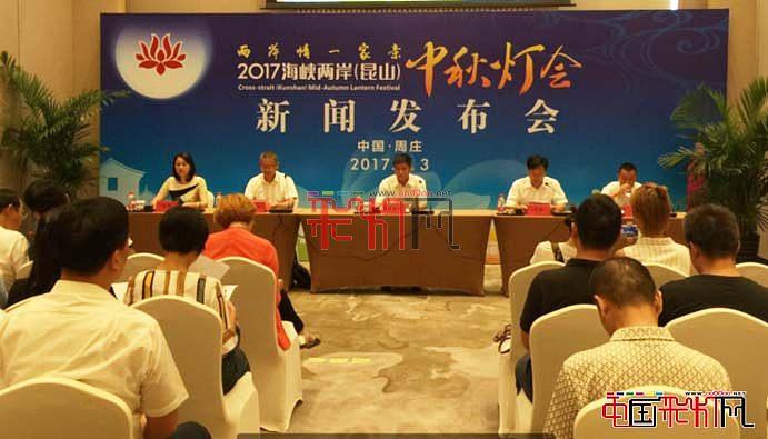 2017海峡两岸(昆山)中秋灯会9月点亮周庄