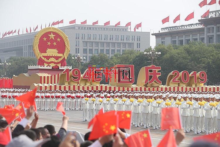 2019国庆70周年彩车巡游完整版
